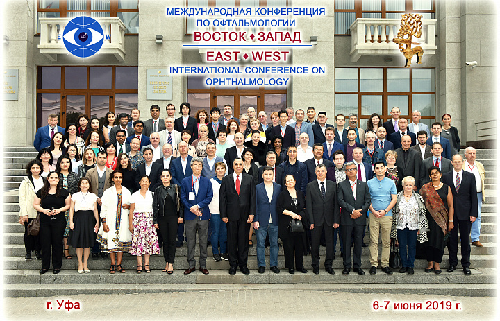 "Brief summary of the International Conference ""East-West - 2019"""